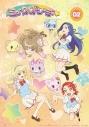【DVD】TV ミュークルドリーミー dream.02の画像