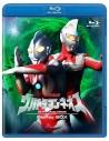 【Blu-ray】ウルトラマンネオス Blu-ray BOXの画像