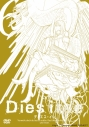 【DVD】TV Dies irae Vol.6の画像