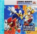 【サウンドトラック】ゲーム SONIC HEROES Original Soundtrack 20th Anniversary Editionの画像
