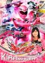 【DVD】TV スーパー戦隊シリーズ 魔進戦隊キラメイジャー VOL.5の画像