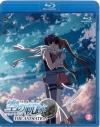 【Blu-ray】OVA 英雄伝説 空の軌跡 THE ANIMATION 2 通常版の画像