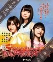 【Blu-ray】イヤホンズ 東京声優朝焼物語LIVE 初回限定盤の画像