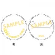 TVアニメ「鬼滅の刃」缶バッジカバー  3枚セット 悲鳴嶼行冥
