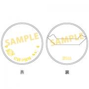 TVアニメ「鬼滅の刃」缶バッジカバー  3枚セット 甘露寺蜜璃
