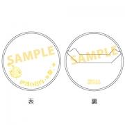 TVアニメ「鬼滅の刃」缶バッジカバー  3枚セット 伊黒小芭内