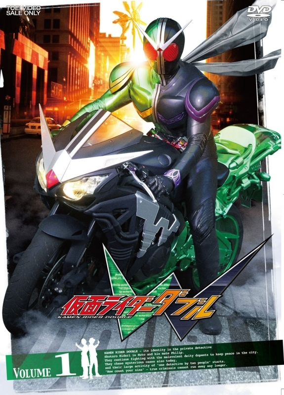 【DVD】TV 仮面ライダーW VOL.1