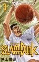 【コミック】SLAM DUNK -スラムダンク- 新装再編版(3)の画像