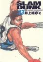 【コミック】SLAM DUNK 完全版(13)の画像