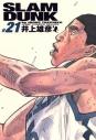 【コミック】SLAM DUNK 完全版(21)の画像