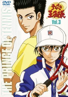 越前リョーマ【DVD】TV テニスの王子様 Vol.3