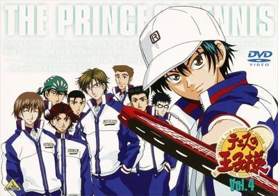 【DVD】TV テニスの王子様 Vol.4