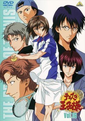 【DVD】TV テニスの王子様 Vol.16
