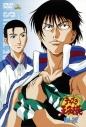 【DVD】TV テニスの王子様 Vol.22の画像