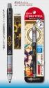 【グッズ-シャープペンシル】Fate/Grand Order -絶対魔獣戦線バビロニア- クルトガ ギルガメッシュの画像