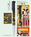【グッズ-ボールペン】Fate/Grand Order -絶対魔獣戦線バビロニア- スタイルフィット3色ホルダー ギルガメッシュの画像