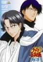 【DVD】TV テニスの王子様 Vol.29の画像
