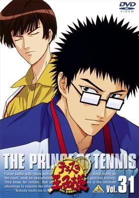 【DVD】TV テニスの王子様 Vol.31