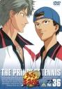 【DVD】TV テニスの王子様 Vol.36の画像