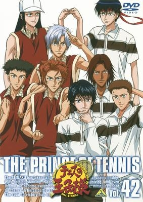 【DVD】TV テニスの王子様 Vol.42