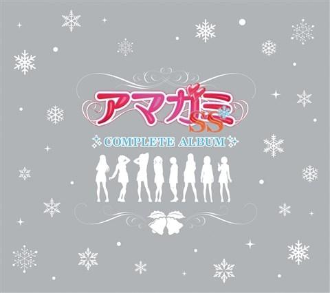 【アルバム】アマガミSS COMPLETE ALBUM