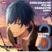 喧嘩番長 乙女 キャラクターソングCD Vol.3「MAVERICK」/吉良麟太郎 (CV.細谷佳正)