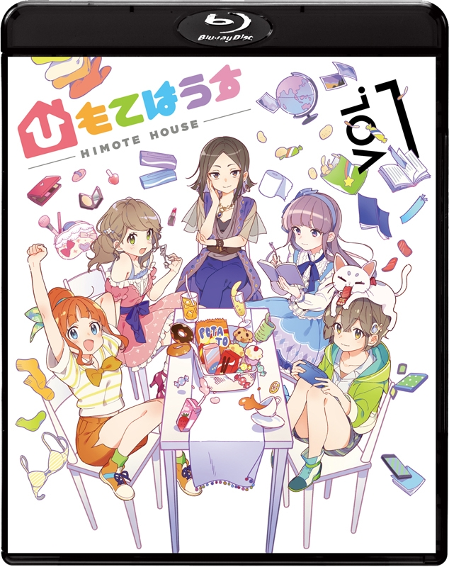 【Blu-ray】TV ひもてはうす Vol.1 初回生産限定版