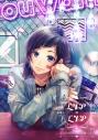 【アルバム】LIP×LIP[(勇次郎・愛蔵/CV:内山昂輝・島﨑信長)]/どっちの kiss か、選べよ。 Type YUJIRO(初回生産限定盤)の画像