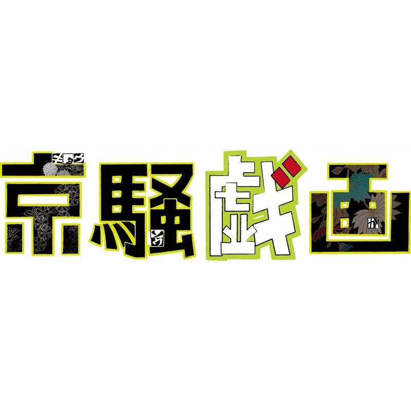 【Blu-ray】TV 京騒戯画 伍巻