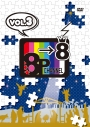 【DVD】Web 8P channel 8 Vol.3の画像