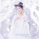 【主題歌】映画 サンタ・カンパニー ~クリスマスの秘密~ 主題歌「Christmas Night」/茅原実里の画像