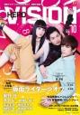 【ムック】HERO VISION Vol.70【生写真(岸洋佑さん×濱正悟さん)付き】の画像