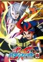 【DVD】TV フューチャーカード バディファイト 8の画像