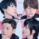 【マキシシングル】M4!!!!(濱野大輝・天﨑滉平・永塚拓馬・市川太一)/ONLY LOVE/4 Me!!!! アニメイト限定盤の画像