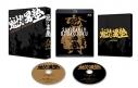 【Blu-ray】魁!!男塾 BD-BOXの画像