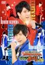 【DVD】東映公認 鈴村健一・神谷浩史の仮面ラジレンジャー ラジレンまつり2015の画像
