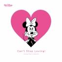 【アルバム】キャント・ストップ・ラヴィング! ~ディズニー・ミュージック・コレクションの画像