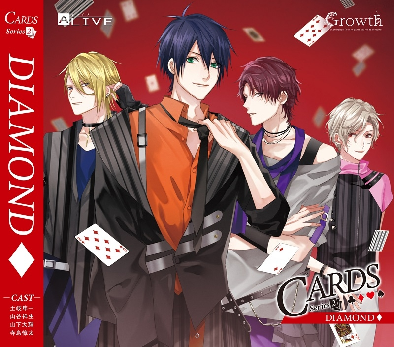 【キャラクターソング】ALIVE「CARDS」シリーズ 2巻 Growth「DIAMOND」