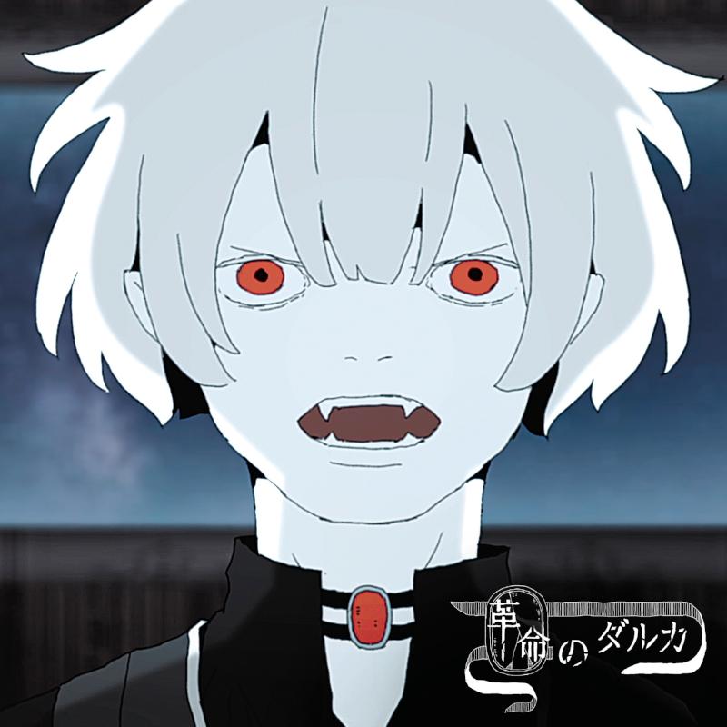 【マキシシングル】DarkestoRy/マリスの晩餐 Music Selection ダルカ盤