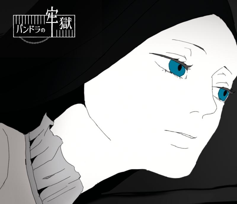 【マキシシングル】DarkestoRy/マリスの晩餐 Music Selection パンドラ盤