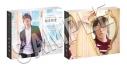 【DJCD】DJCD 谷山紀章のMr.Tambourine Man~相思相愛~ 15th Anniversary Editionの画像