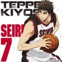 【キャラクターソング】TV 黒子のバスケ キャラクターソング SOLO SERIES Vol.10 木吉鉄平 (CV.浜田賢二)の画像