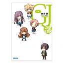 【データ販売】GJ部(グッジョぶ)1(ガガガ文庫・オーディオブック)の画像