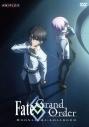 【DVD】Fate/Grand Order -MOONLIGHT/LOSTROOM-の画像