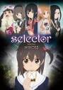 【DVD】TV selector infected WIXOSS BOX 数量限定生産の画像