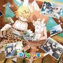 【アルバム】アプリ けものフレンズ3 キャラクターソングアルバム MIRACLE DIALIES 初回限定盤Bの画像