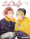 【ムック】LisOeuf♪(リスウフ♪)Vol.11の画像