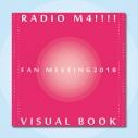 【グッズ-ムック】RADIO M4!!!! ファンミーティング2018 ビジュアルブックの画像