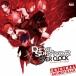 N3DS版 デビルサバイバー オーバークロック オリジナル・サウンドトラック