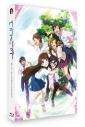 【Blu-ray】TV グラスリップ Blu-rayコンパクト・コレクションの画像